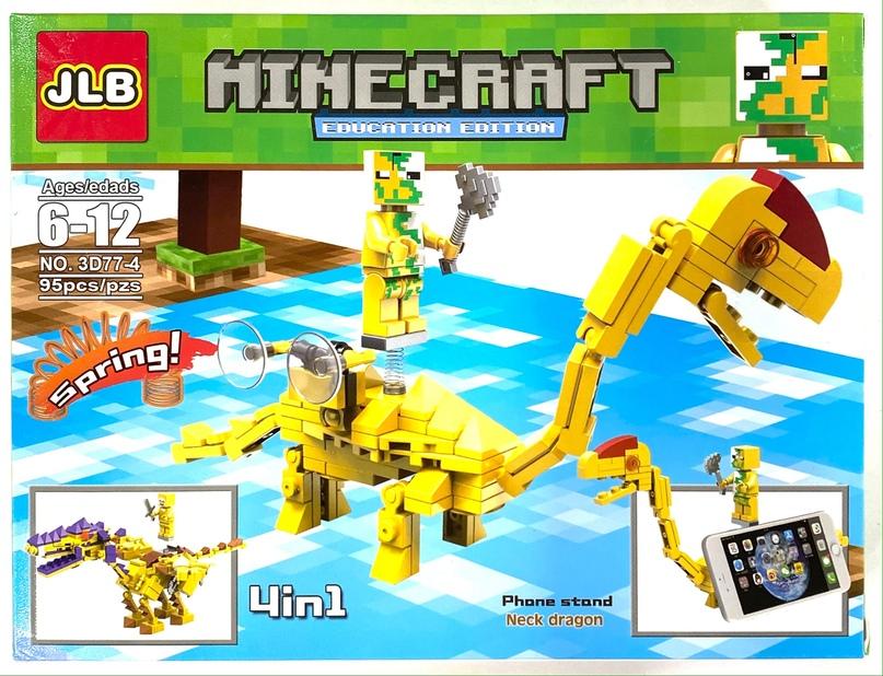 Купить Конструктор JLB Minecraft Динозавр 95 детали IT3D77-4, Конструкторы пластмассовые
