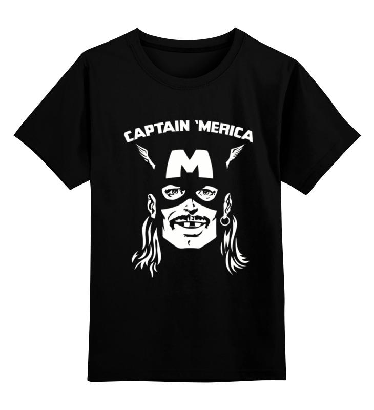 Детская футболка Printio Капитан мерика captain мerica цв.черный р.116 0000000726184 по цене 990