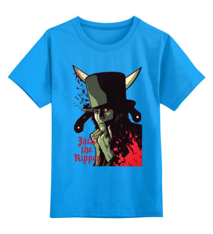 Купить 0000000725593, Детская футболка Printio Jack the ripper цв.голубой р.116,