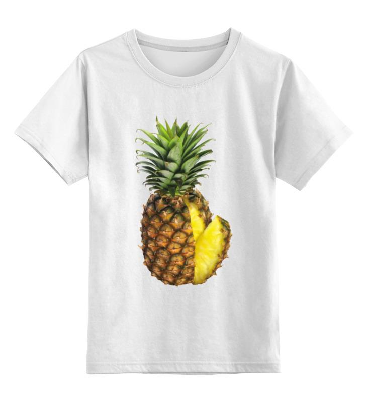 0000000725343, Детская футболка Printio Ананас цв.белый р.116,  - купить со скидкой
