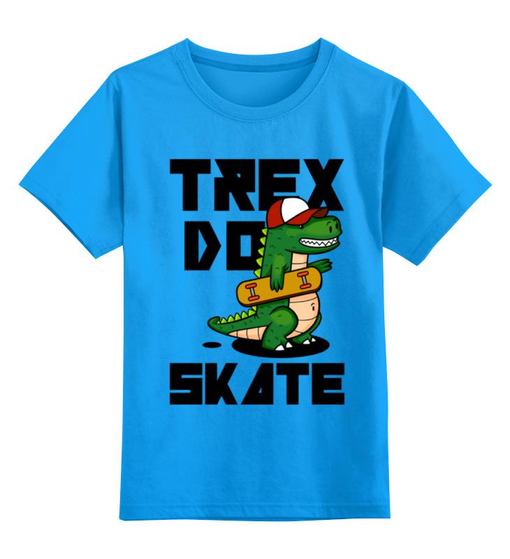 Купить 0000000723842, Детская футболка Printio Динозавр на скейте цв.голубой р.116,