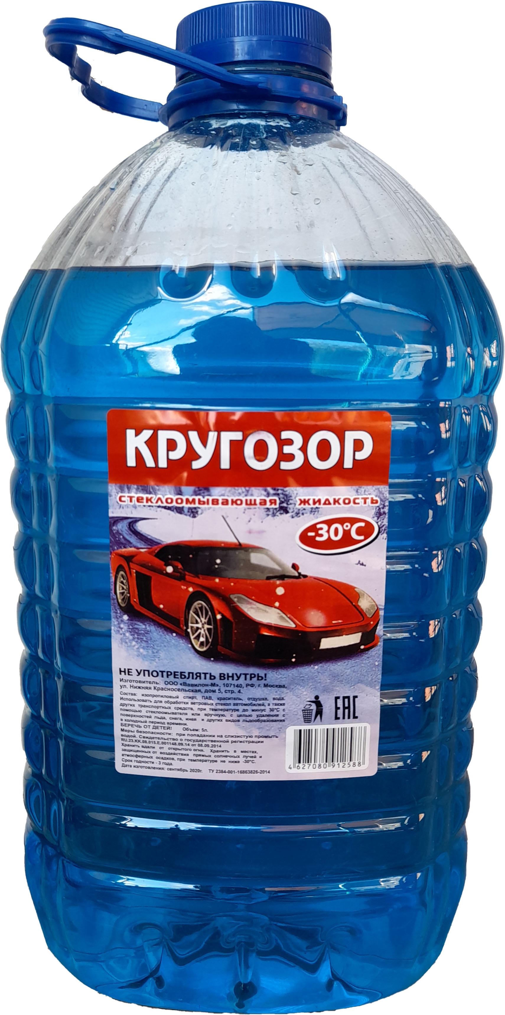 Жидкость стеклоомывателя Кругозор  30/Н 30