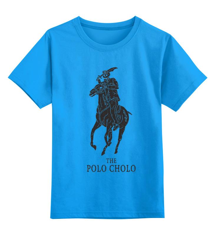 Купить 0000000724715, Детская футболка Printio The polo цв.голубой р.128,