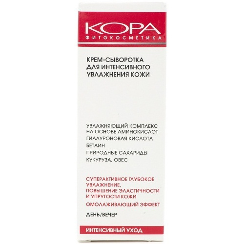 Крем-сыворотка КОРА Для интенсивного увлажнения кожи, 30 мл