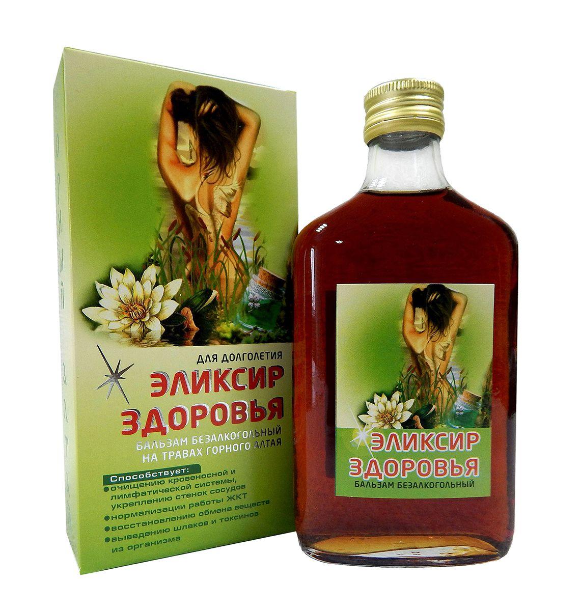Бальзам безалкогольный Эликсир здоровья (долголетие) 250 мл