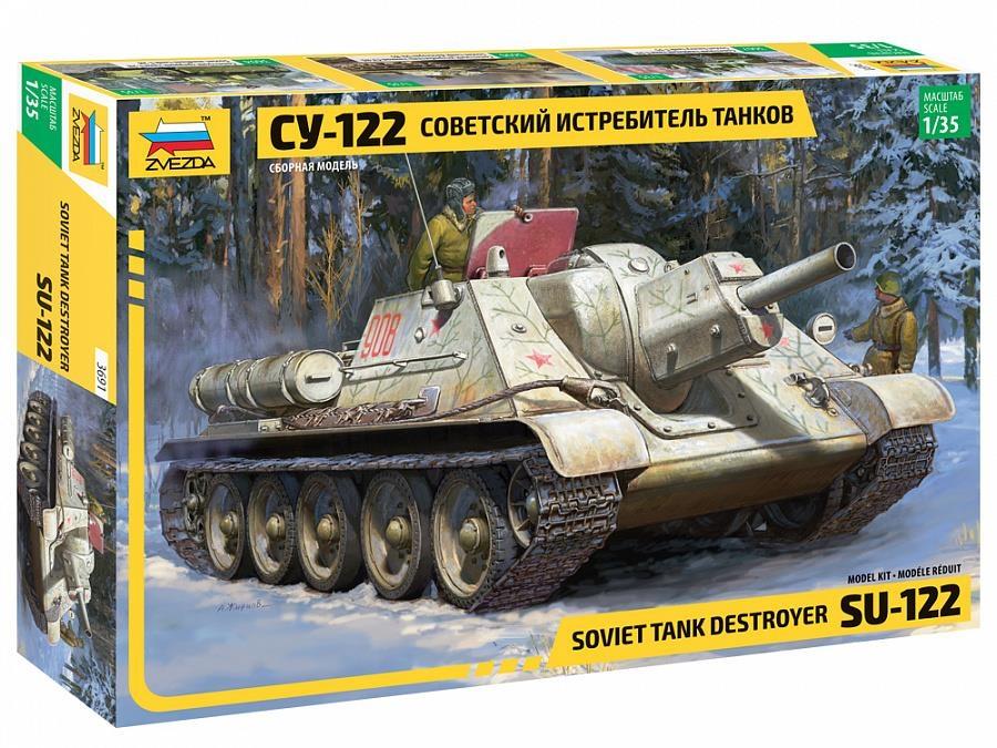 Купить Сборная модель Звезда 3691 Советский истребитель танков СУ-122 масштаб 1/35, ZVEZDA, Модели для сборки