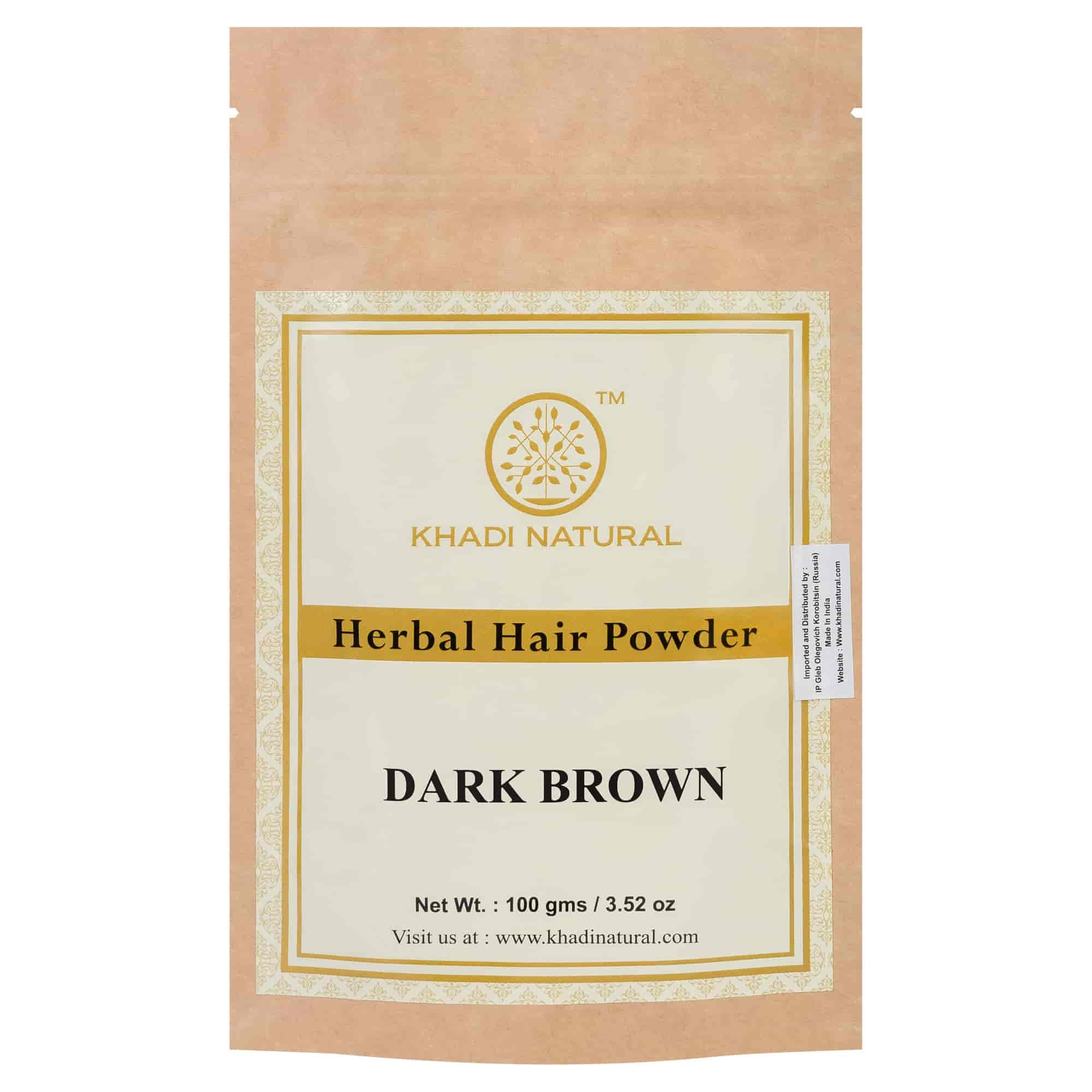 Хна для волос темно коричневая Khadi Natural,