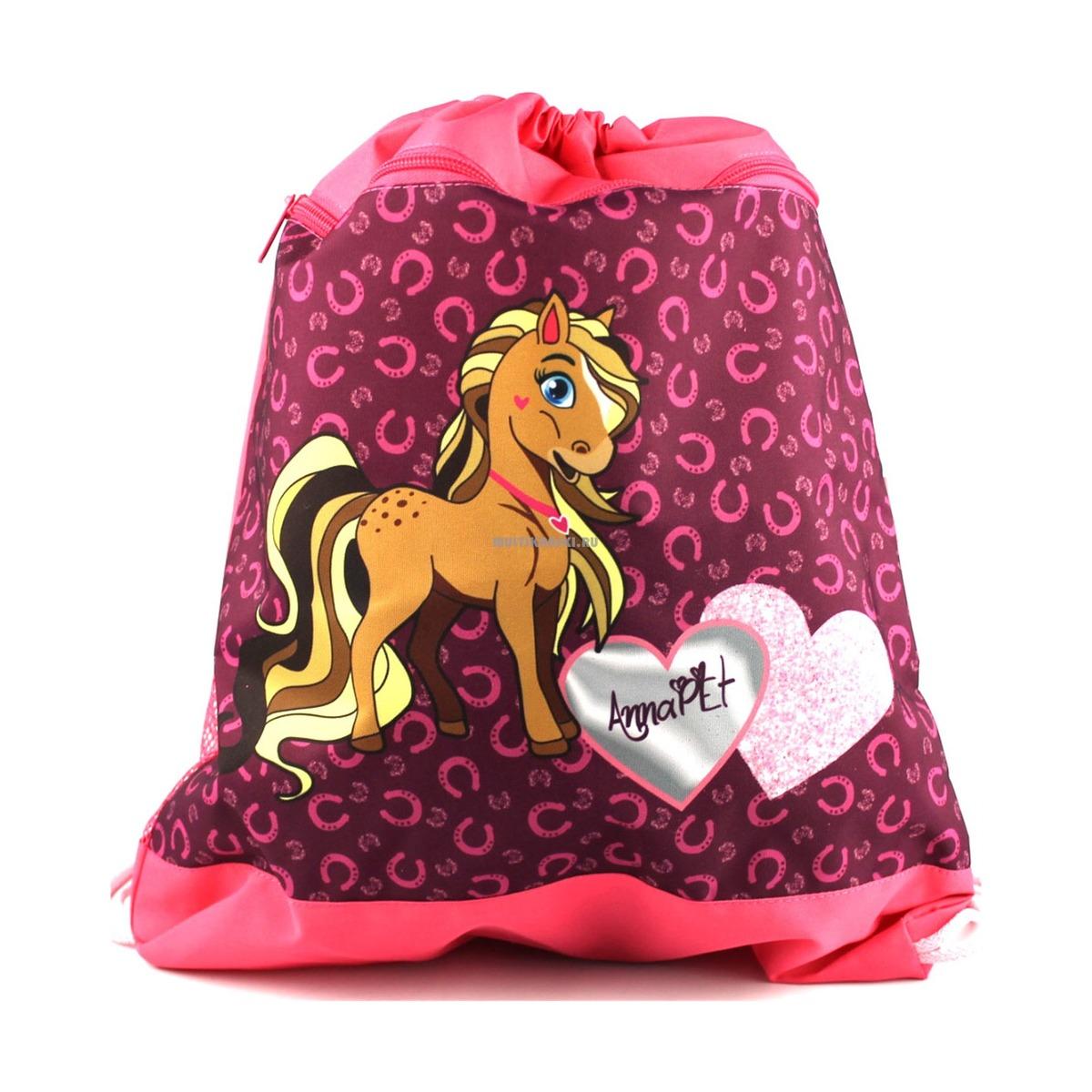Мешок Belmil Anna Pet, Pony