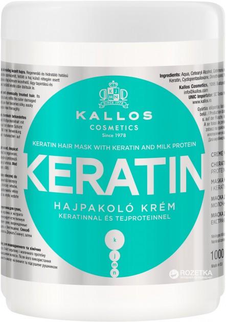 Купить Маска для волос KALLOS KERATIN HAIR MASK WITH KERATIN AND MILK PROTEIN 1000мл, Kallos Cosmetics