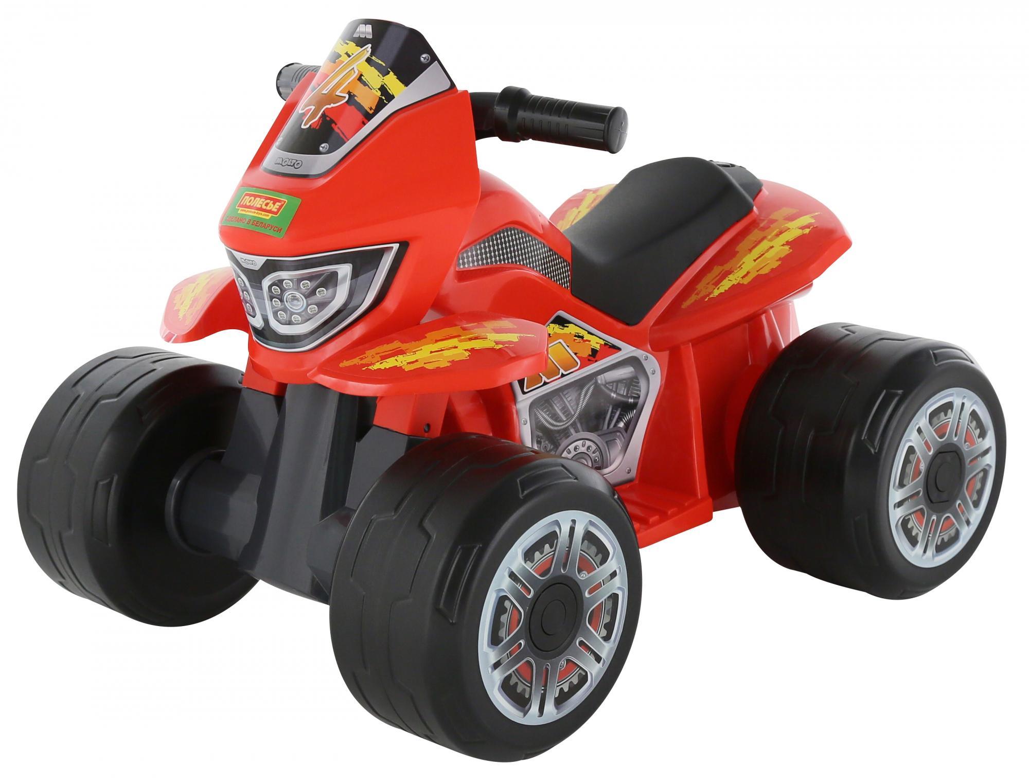 Квадроцикл мини Molto 6V R 61843