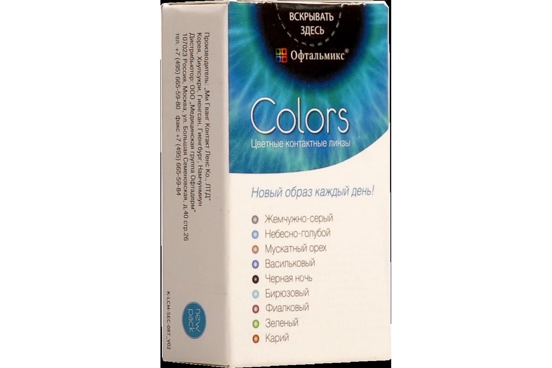 Купить Цветные контактные линзы Офтальмикс Colors, 2 шт. PWR -1, 50, R 8.6, Gray