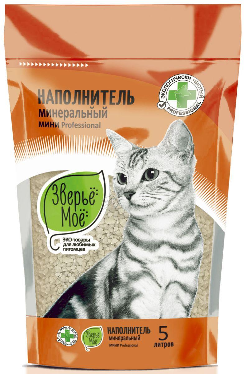 Впитывающий наполнитель для кошек Зверье мое Мини