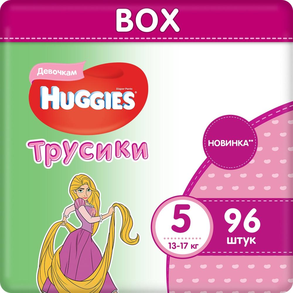 Подгузники трусики Huggies для девочек 5