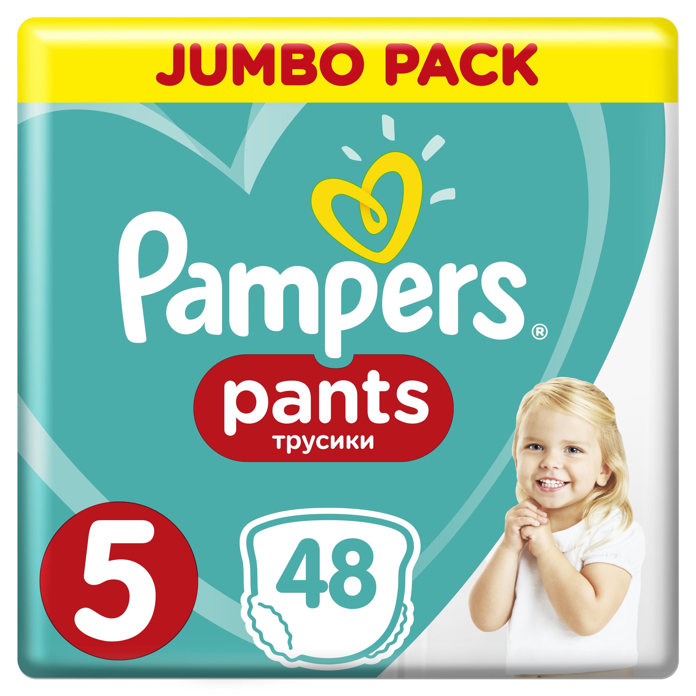 Подгузники трусики Pampers Pants 5 (12