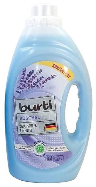 Кондиционер ополаскиватель Burti Kushel для белья аромат