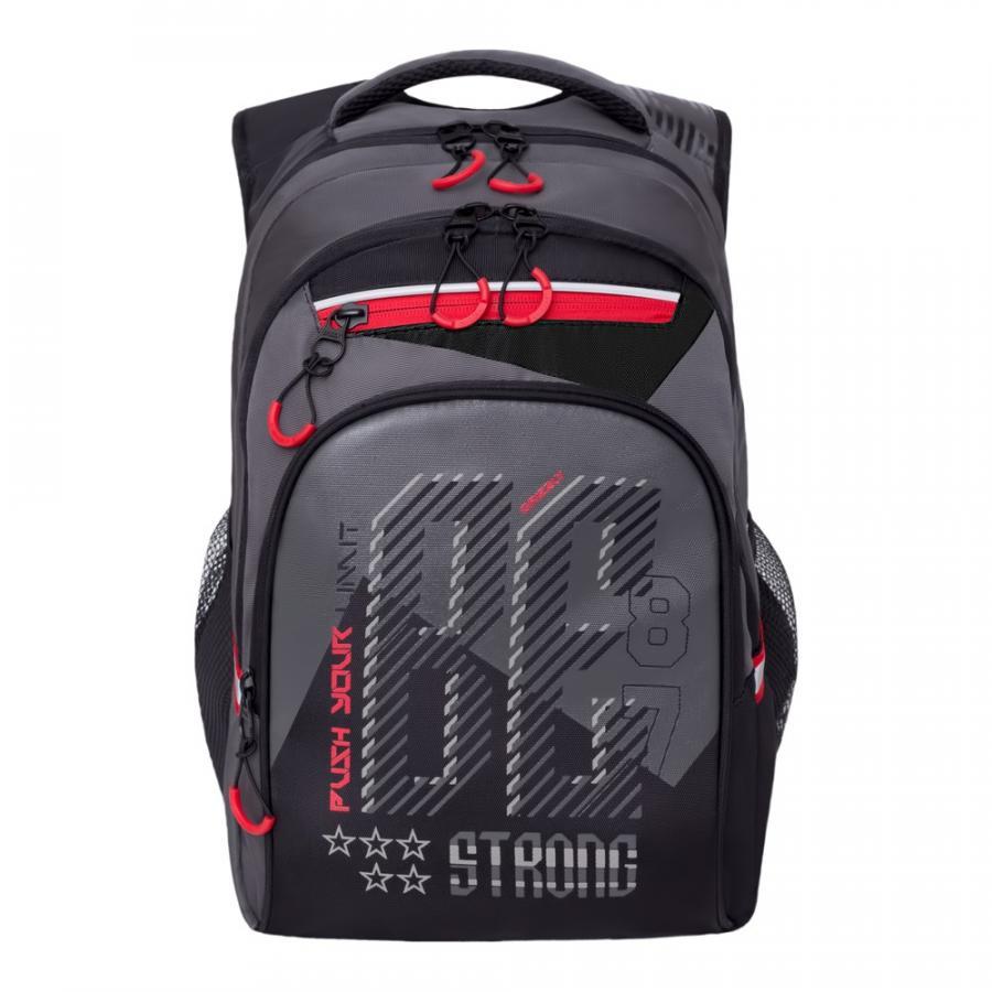 Купить Рюкзак детский Grizzly RB-050-3 черный, Школьные рюкзаки для мальчиков