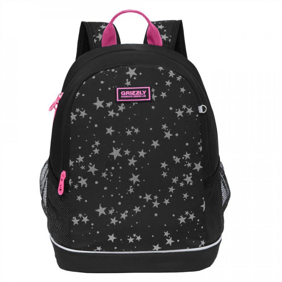 Купить Рюкзак детский Grizzly RG-063-3 черный, Школьные рюкзаки для девочек