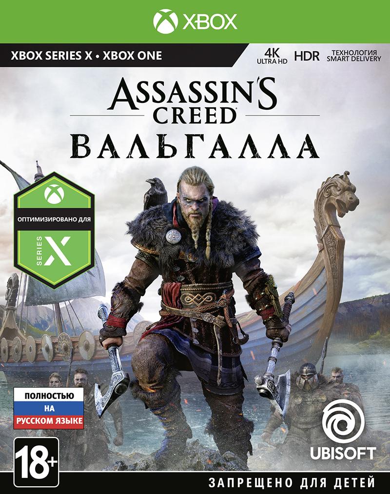 Игра Assassin's Creed: Вальгалла (Valhalla) для Xbox One Ubisoft