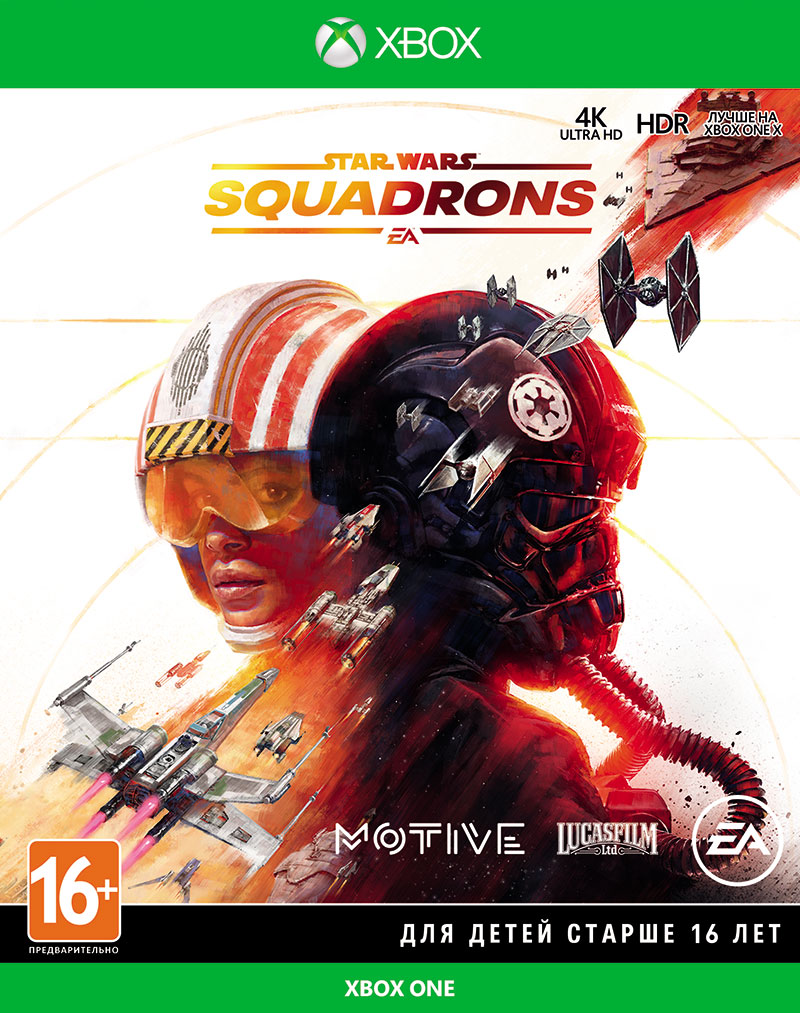 Игра Star Wars: Squadrons для Xbox One EA