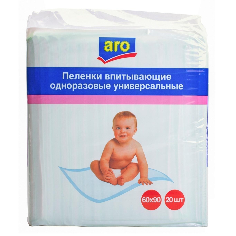 Пеленки для детей aro 60x90 см