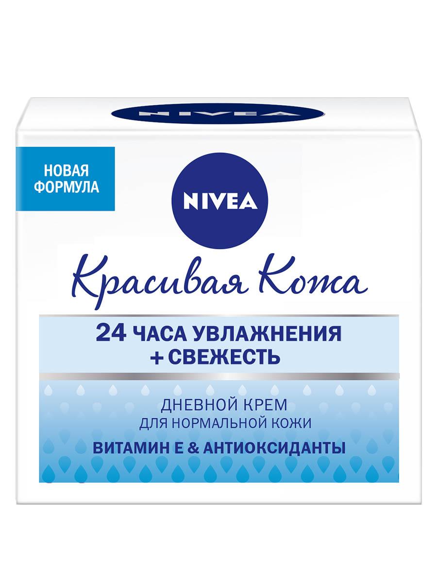 Крем для лица NIVEA Дневной для нормальной кожи 50 мл фото