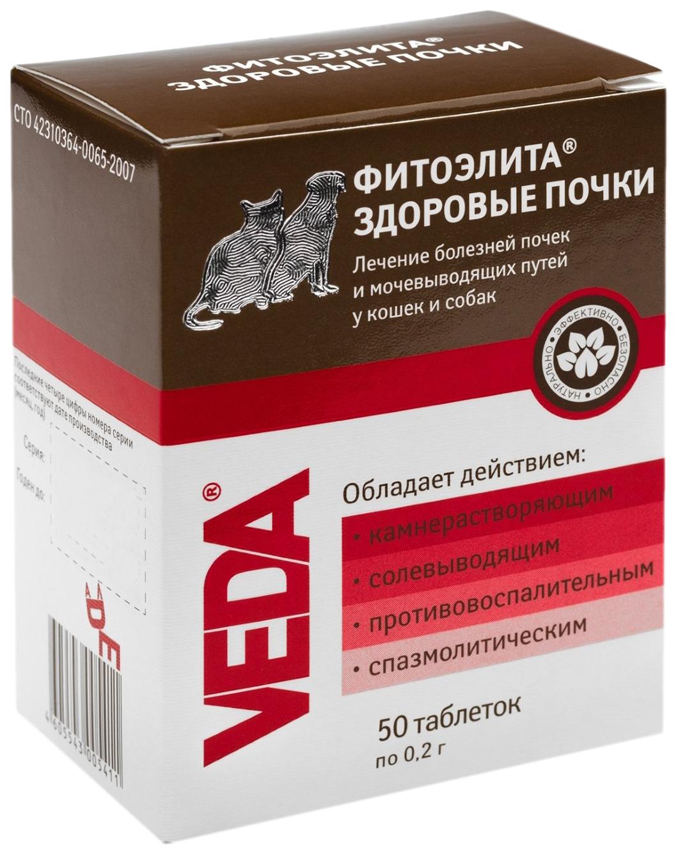 VEDA Фитоэлита здоровые почки для собак