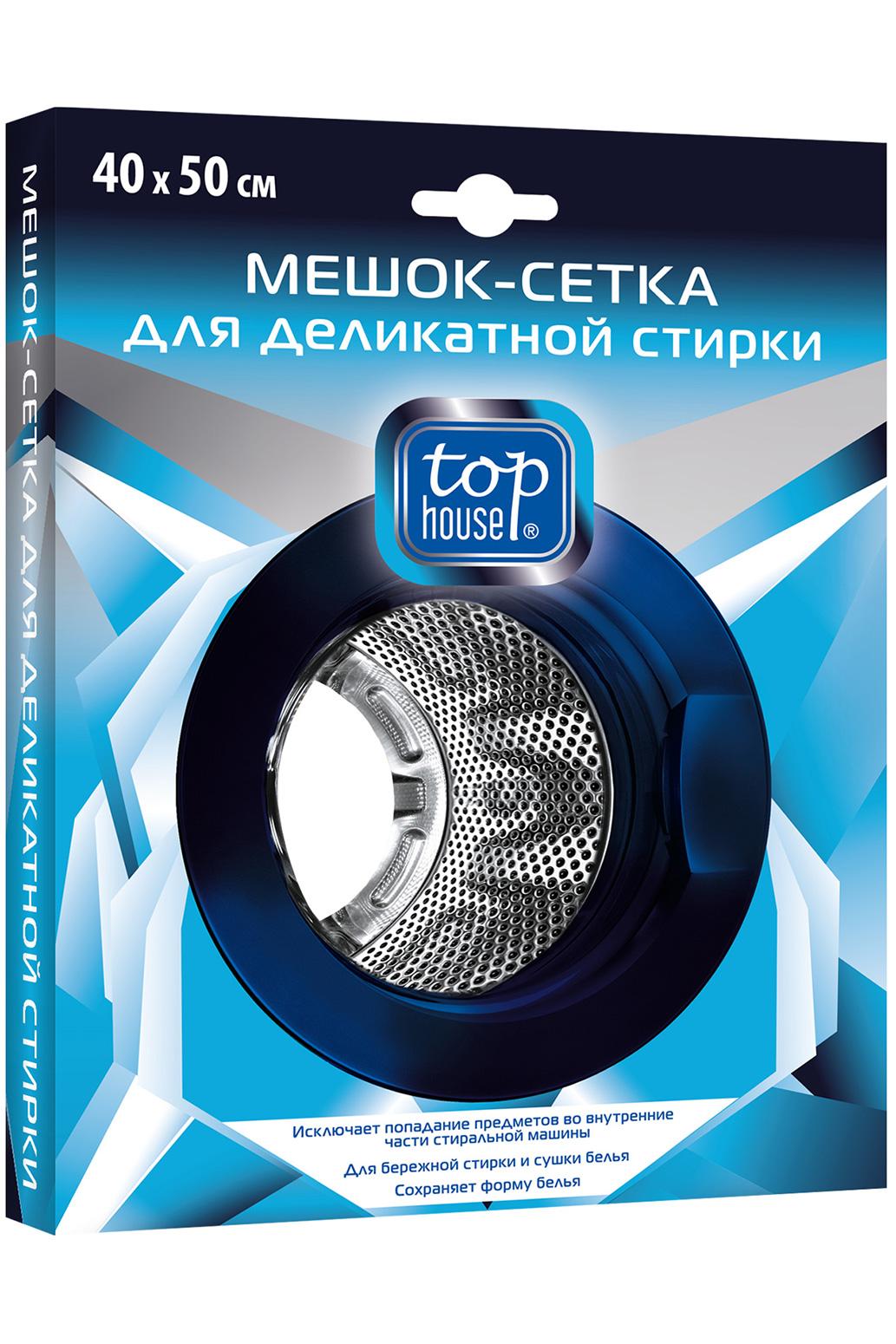 Мешок для стирки белья Top House 40*50