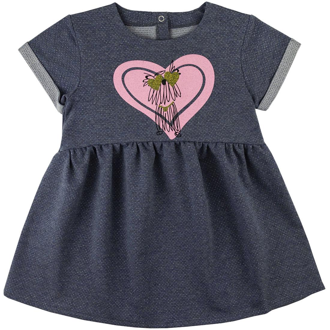 Купить 880/2фд ап, Платье детское Юлла, цв. синий р. 122, Платья для девочек