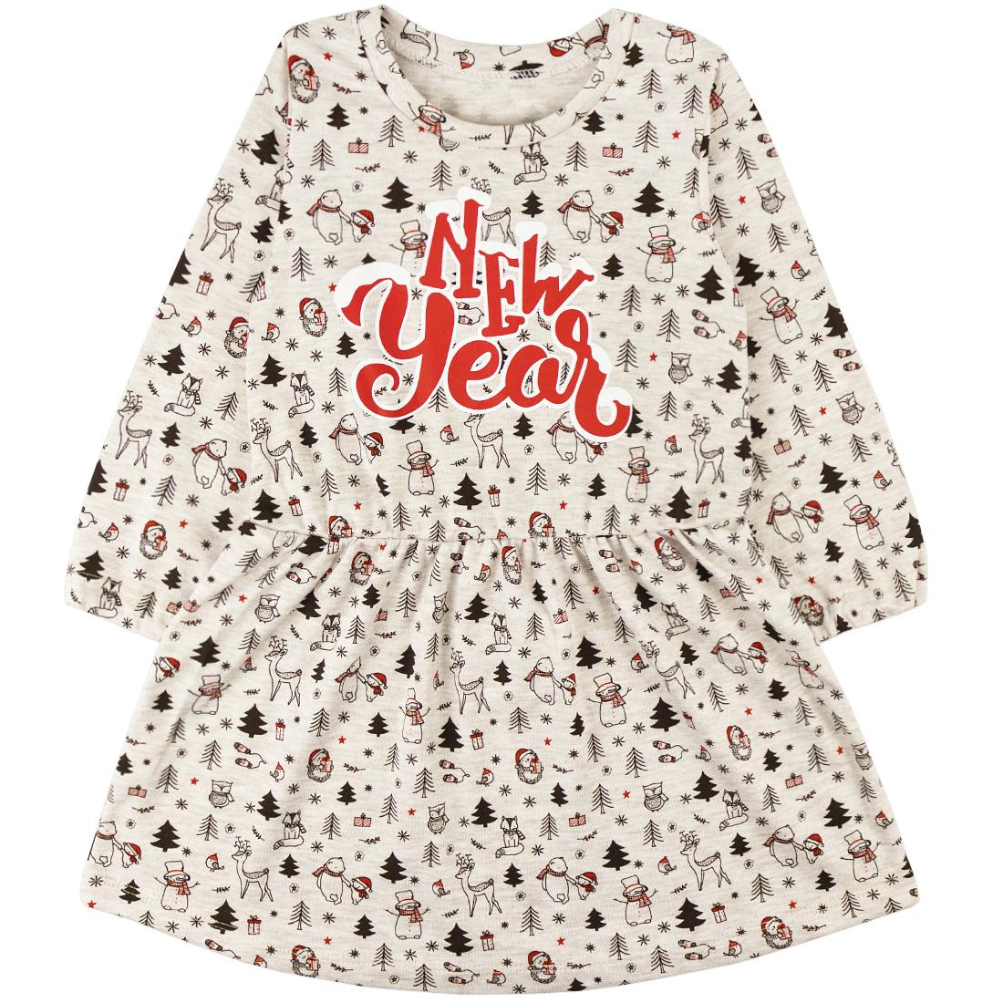 Купить 810и/н ап, Платье детское Юлла, цв. бежевый р. 110, Платья для девочек