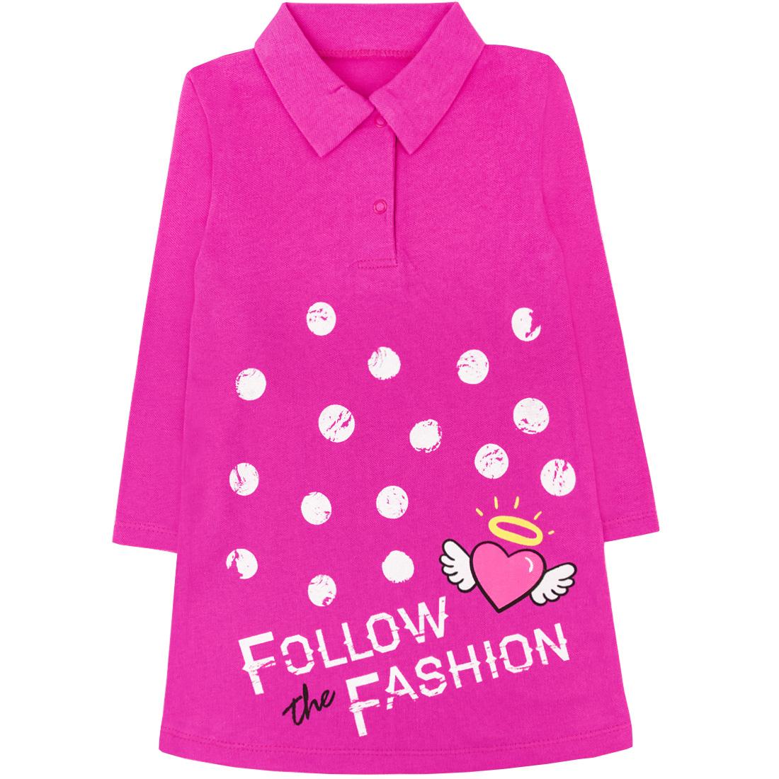 Купить 582/2п ап, Платье детское Юлла, цв. розовый р. 92, Платья для новорожденных