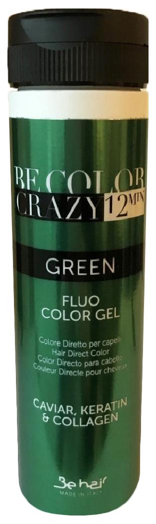 Гель тонирующий для волос Be Hair Be Color Crazy Color Green, тон зеленый, 100 мл