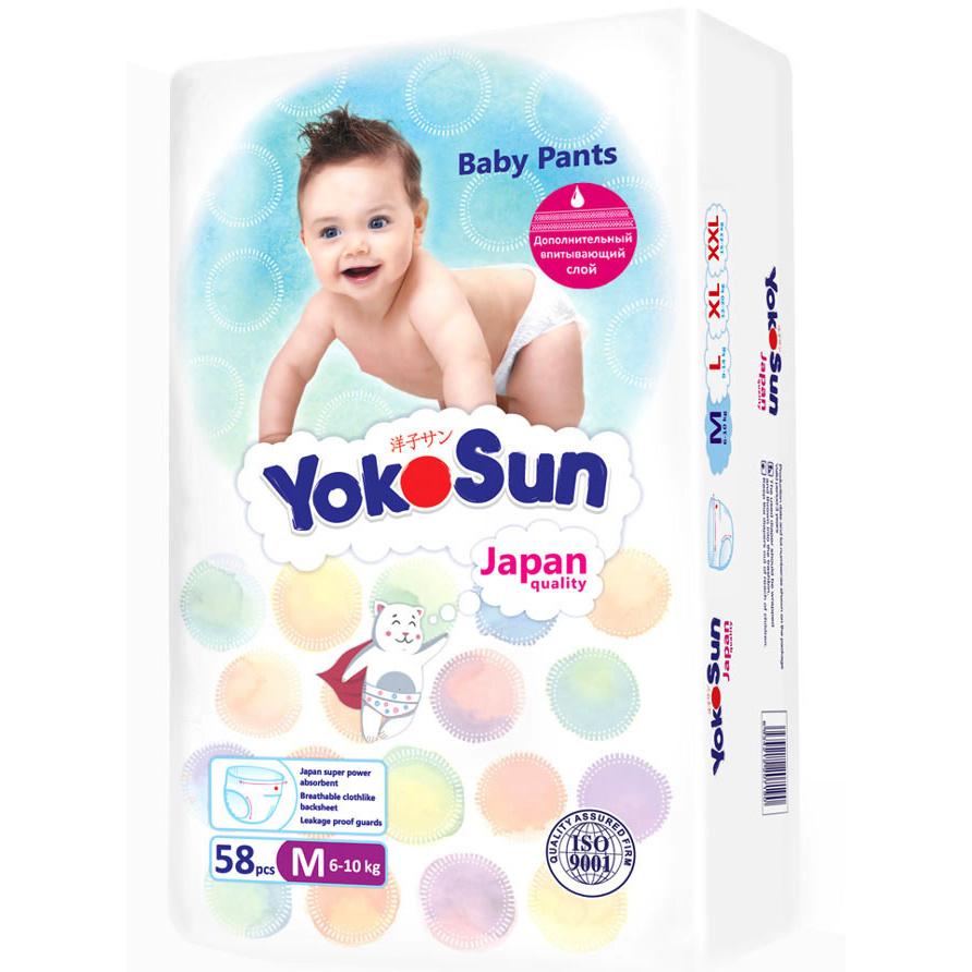 Купить Baby Pants, Подгузники-трусики YokoSun M (6-10 кг), 58 шт.,