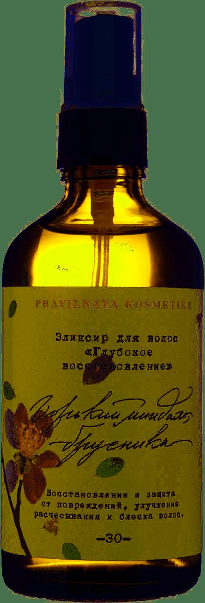 Эликсир для лица Pravilnaya Kosmetika Горький миндаль