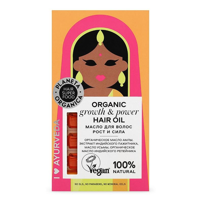 Масло для волос Planeta Organica Hair Super