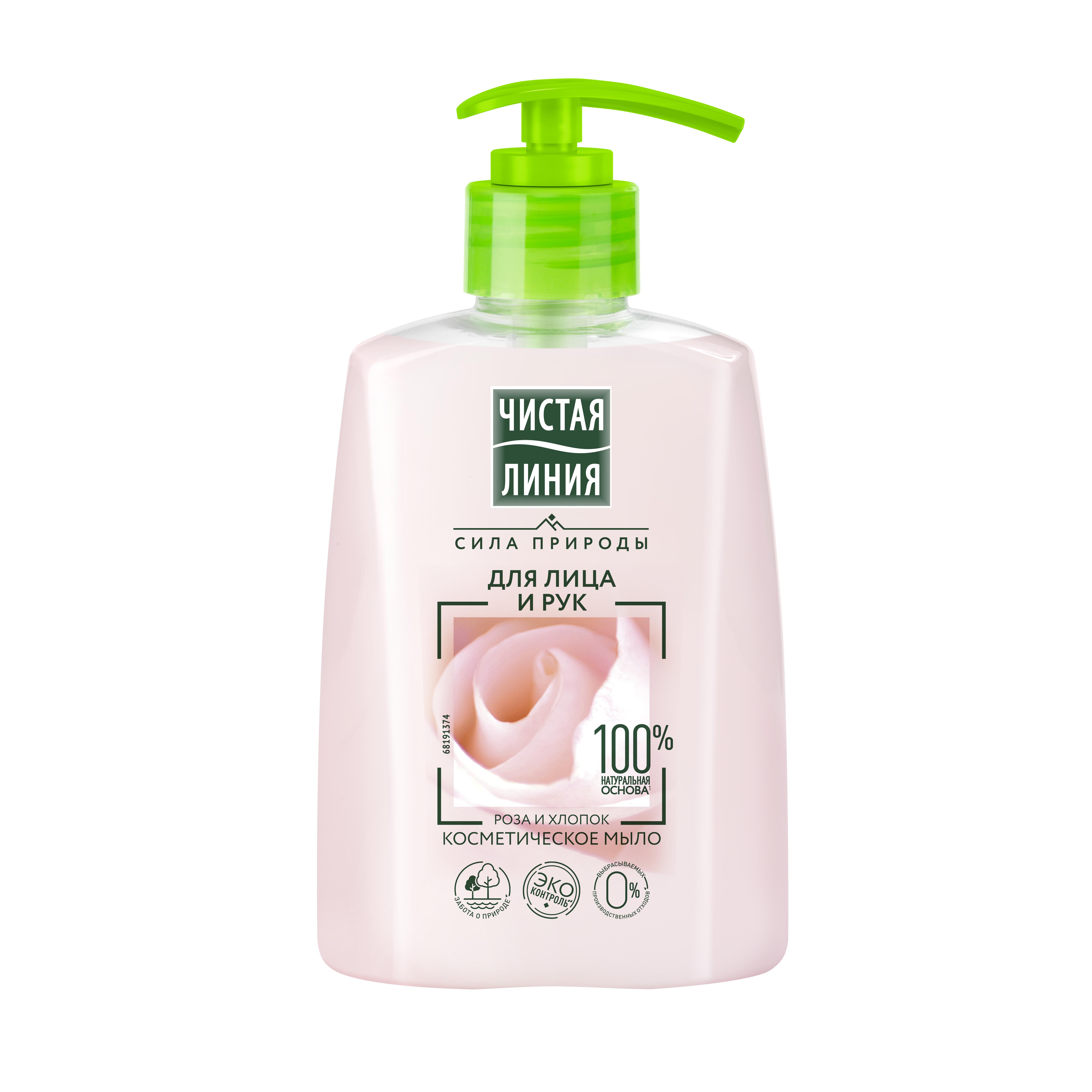 Жидкое крем-мыло для лица и рук Чистая Линия 250 мл