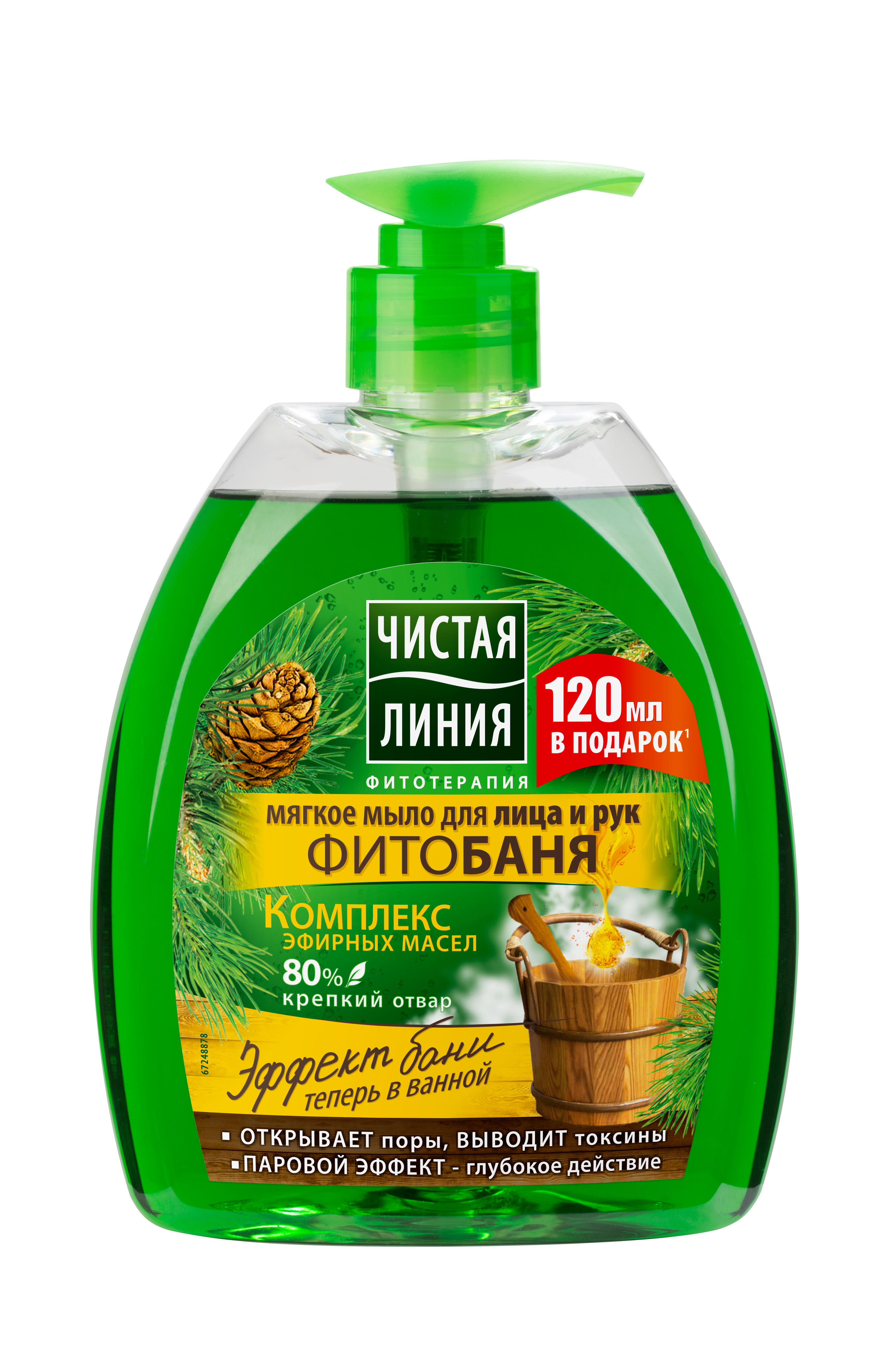 Жидкое мыло Чистая Линия ФИТОБАНЯ 520 мл