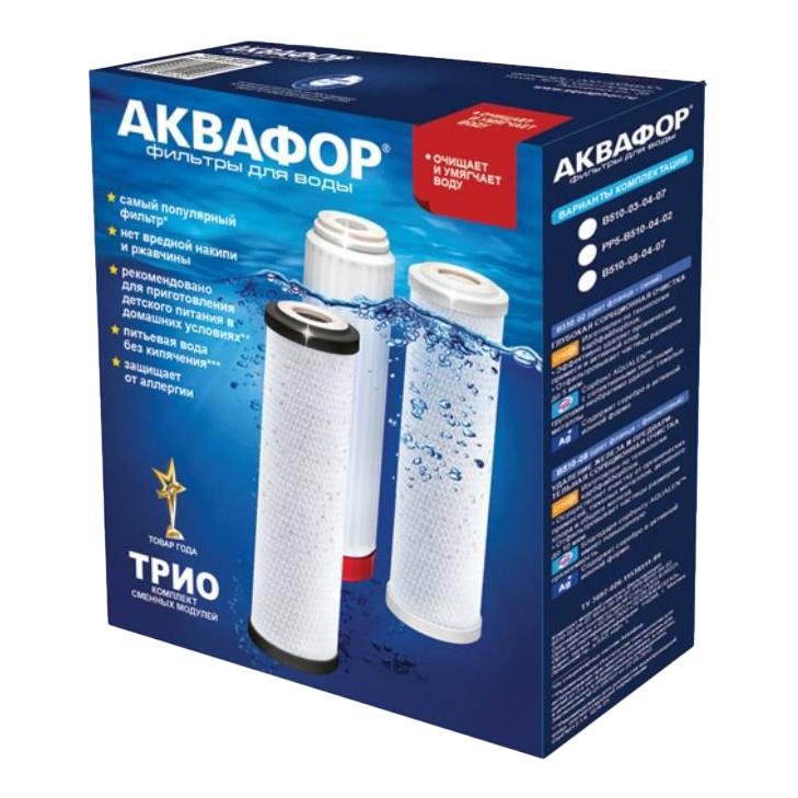 Комплект модулей для Аквафор Трио Умягчающий В510-03-04-07, 3 шт