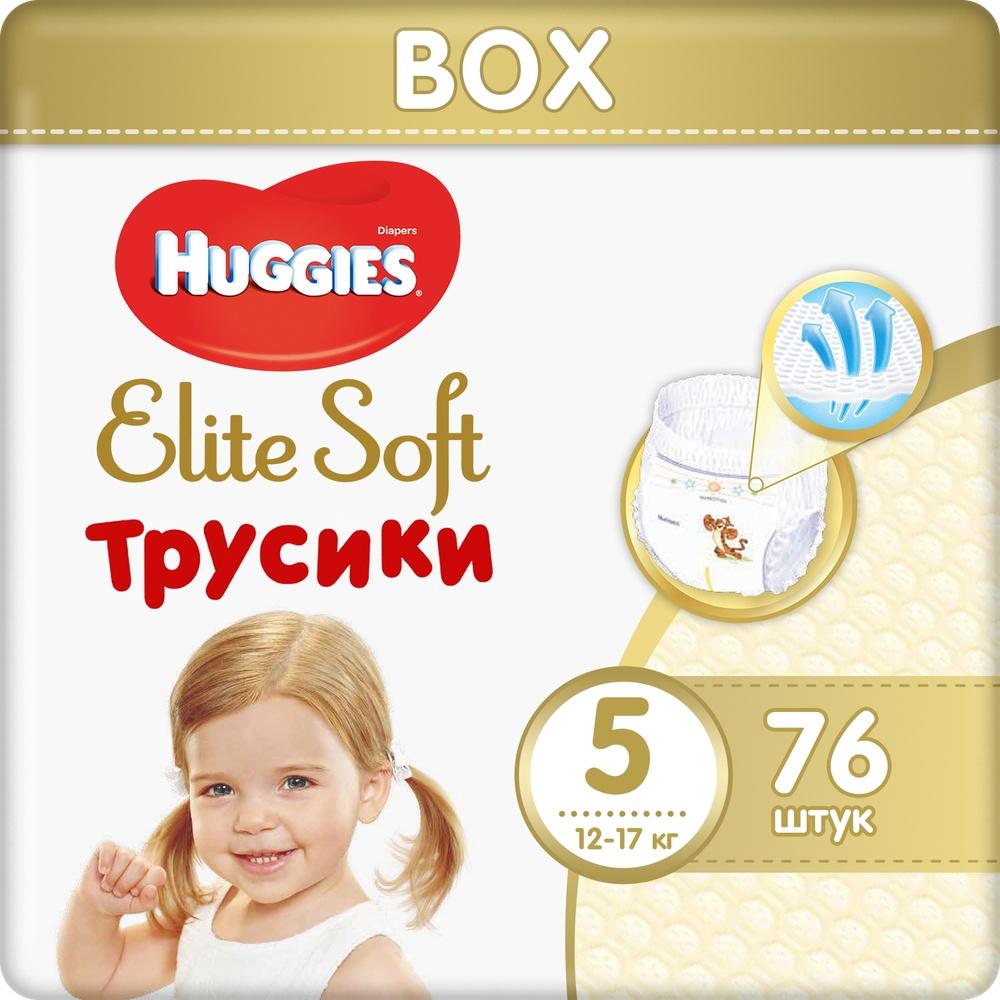 Трусики Huggies Elite Soft (12 17 кг),