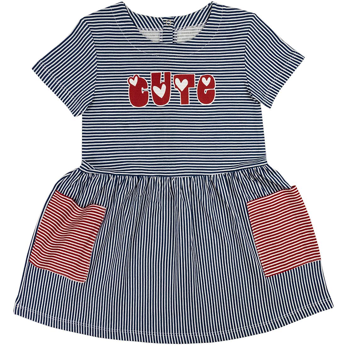 Купить 1026к ап, Платье детское Юлла, цв. синий р. 122, Платья для девочек