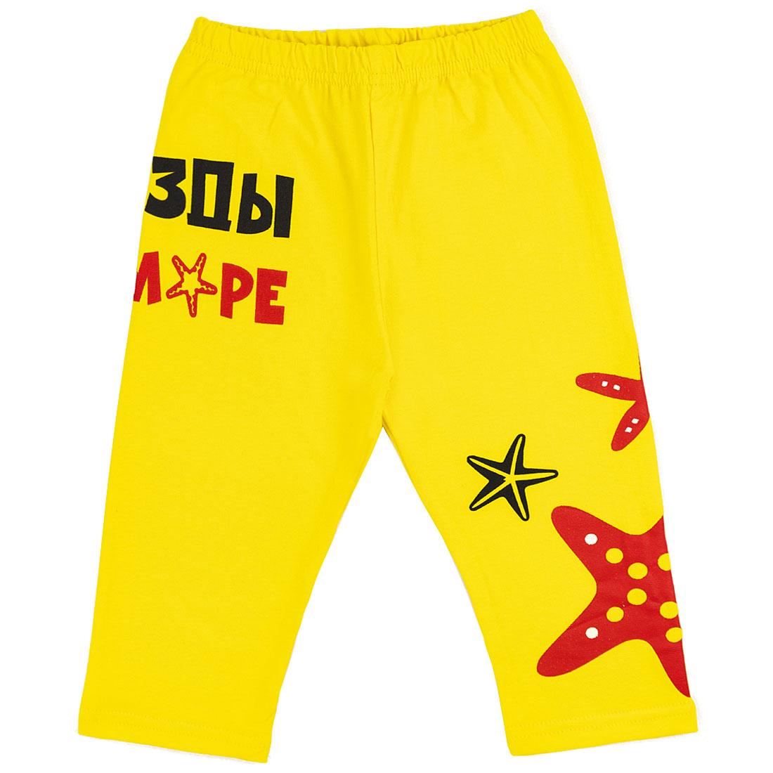Купить 437/2к ап, Бриджи детские Юлла, цв. желтый р. 92, Шорты и брюки для новорожденных