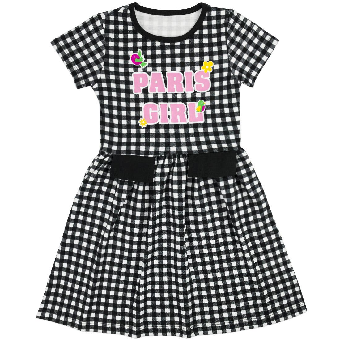Купить 606и/к ап, Платье детское Юлла, цв. черный р. 104, Платья для девочек