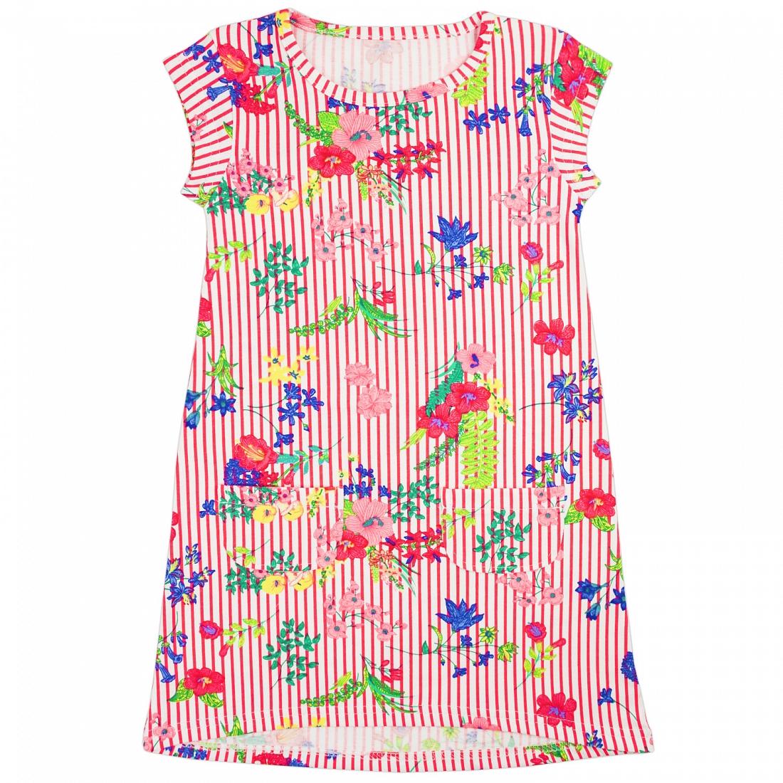 Купить 147К, Платье детское Юлла, цв. розовый р. 110, Платья для девочек