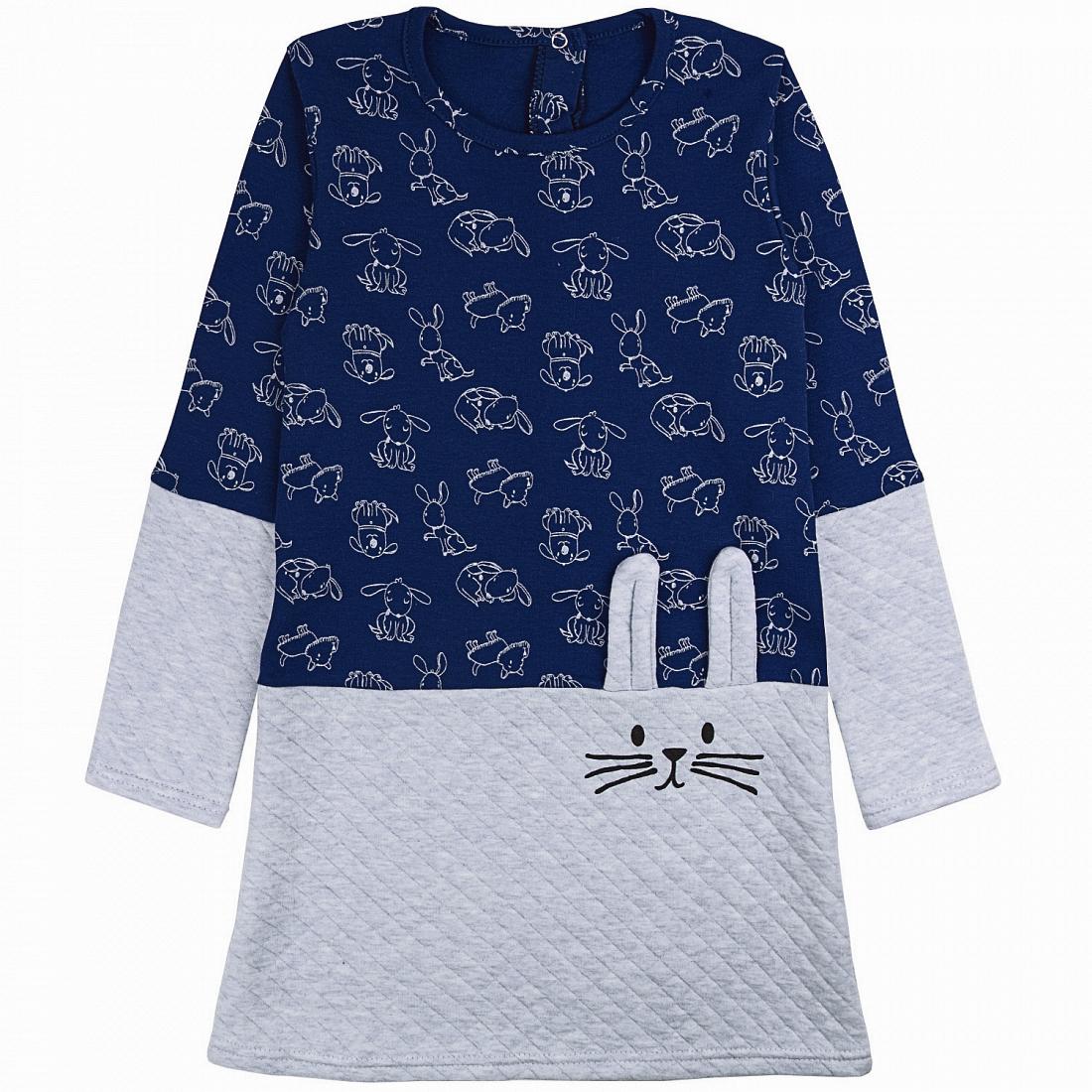 Купить 875кп/и ап, Платье детское Юлла, цв. синий р. 122, Платья для девочек