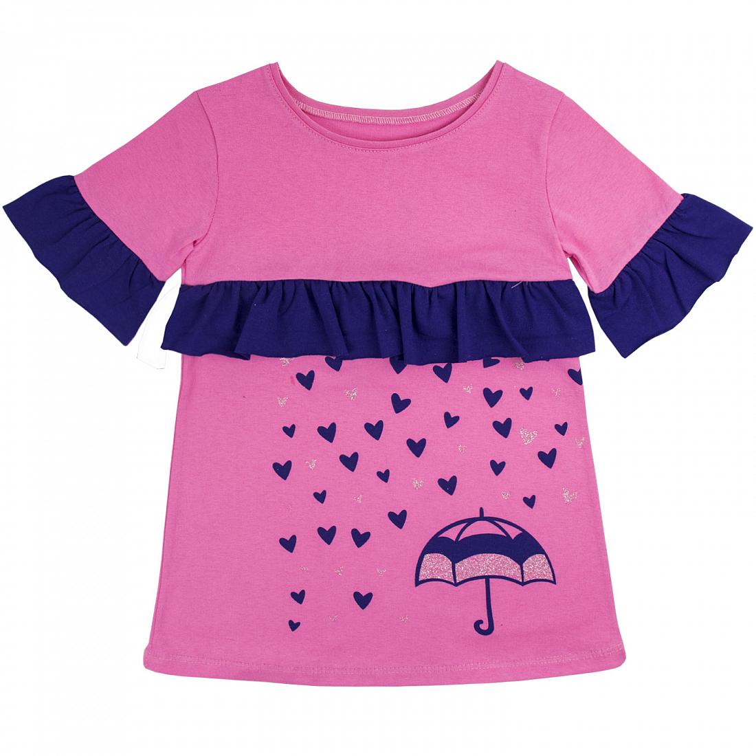 Купить 900 к ап, Платье детское Юлла, цв. розовый р. 122, Платья для девочек