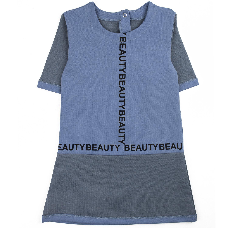 Купить 809и ап, Платье детское Юлла, цв. синий р. 122, Платья для девочек