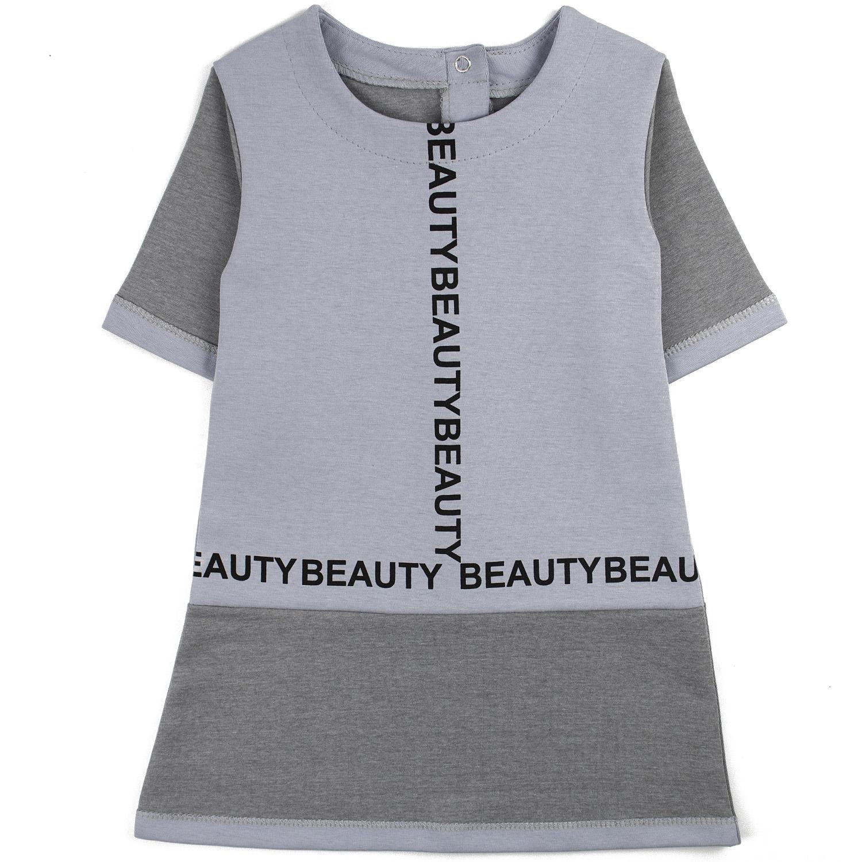 Купить 809и ап, Платье детское Юлла, цв. серый р. 110, Платья для девочек