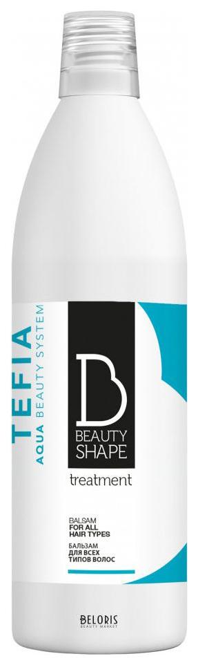 Купить Бальзам для всех типов волос Tefia Beauty Shape Treatment 1000мл