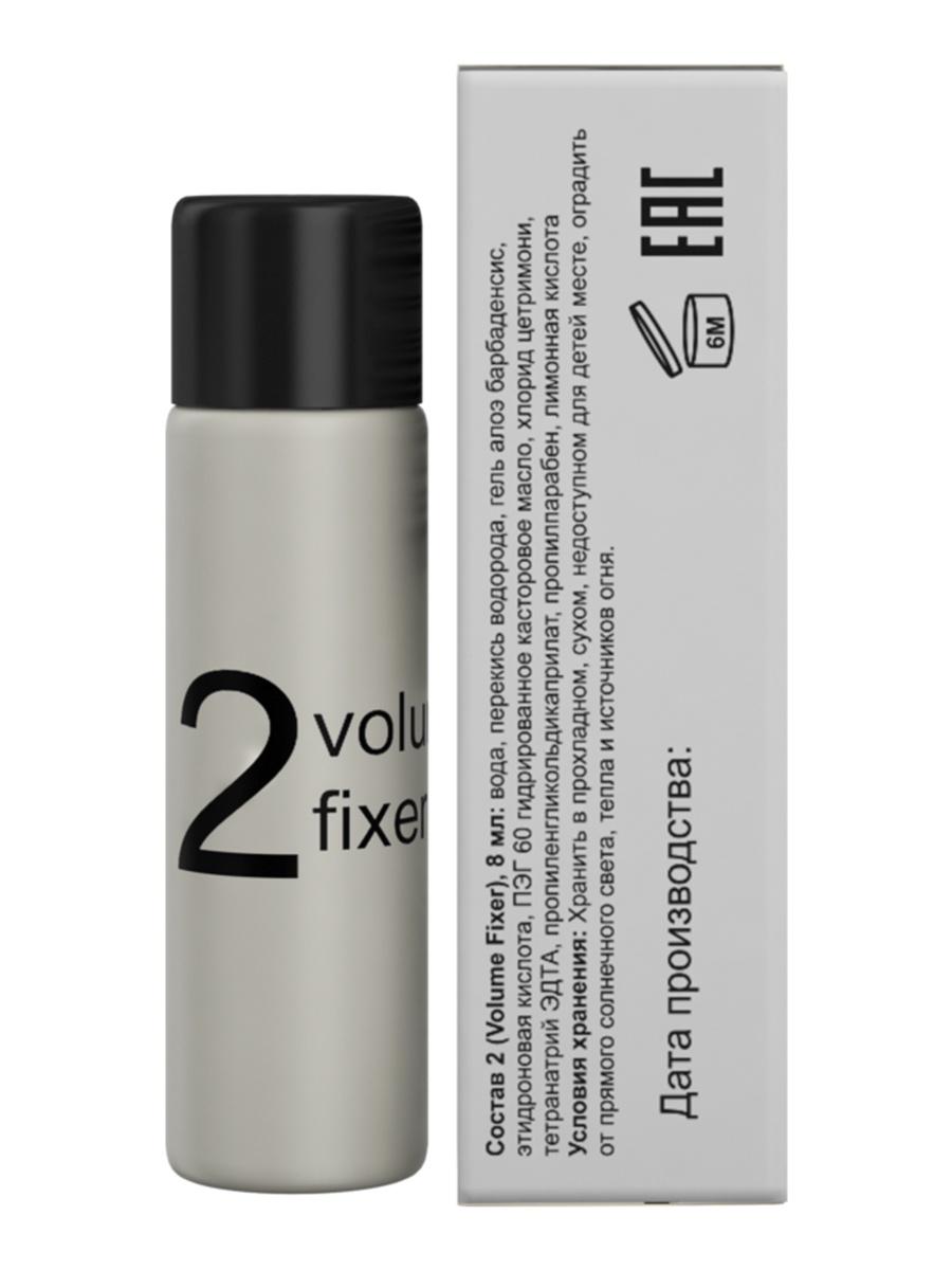 Состав #2 Sexy Lashes Volume Fixer