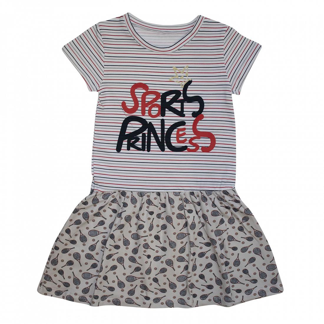 Купить 609к/л ап, Платье детское Юлла, цв. серый р.122, Платья для девочек