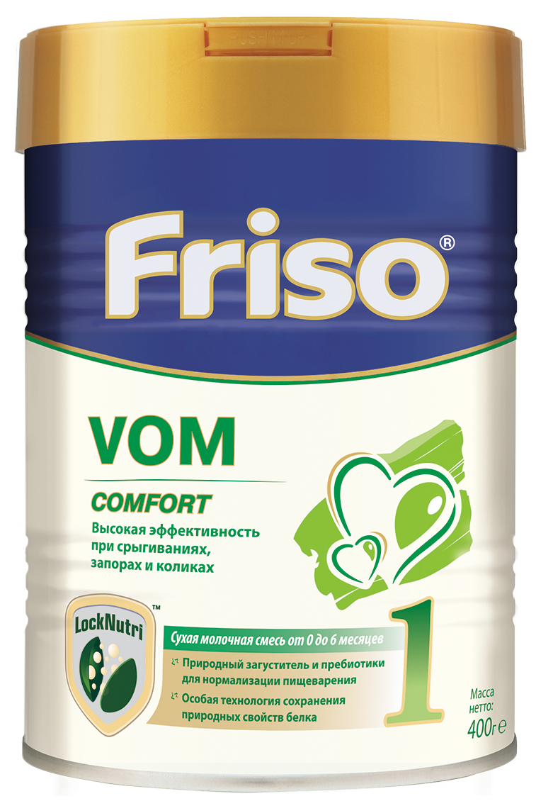 Молочная смесь Friso Vom Comfort 1